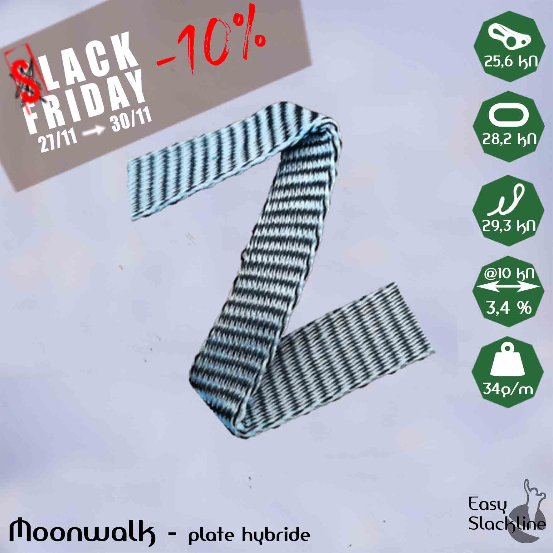 black friday moonwalk easy slackline
